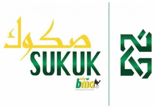 sukuk-logo